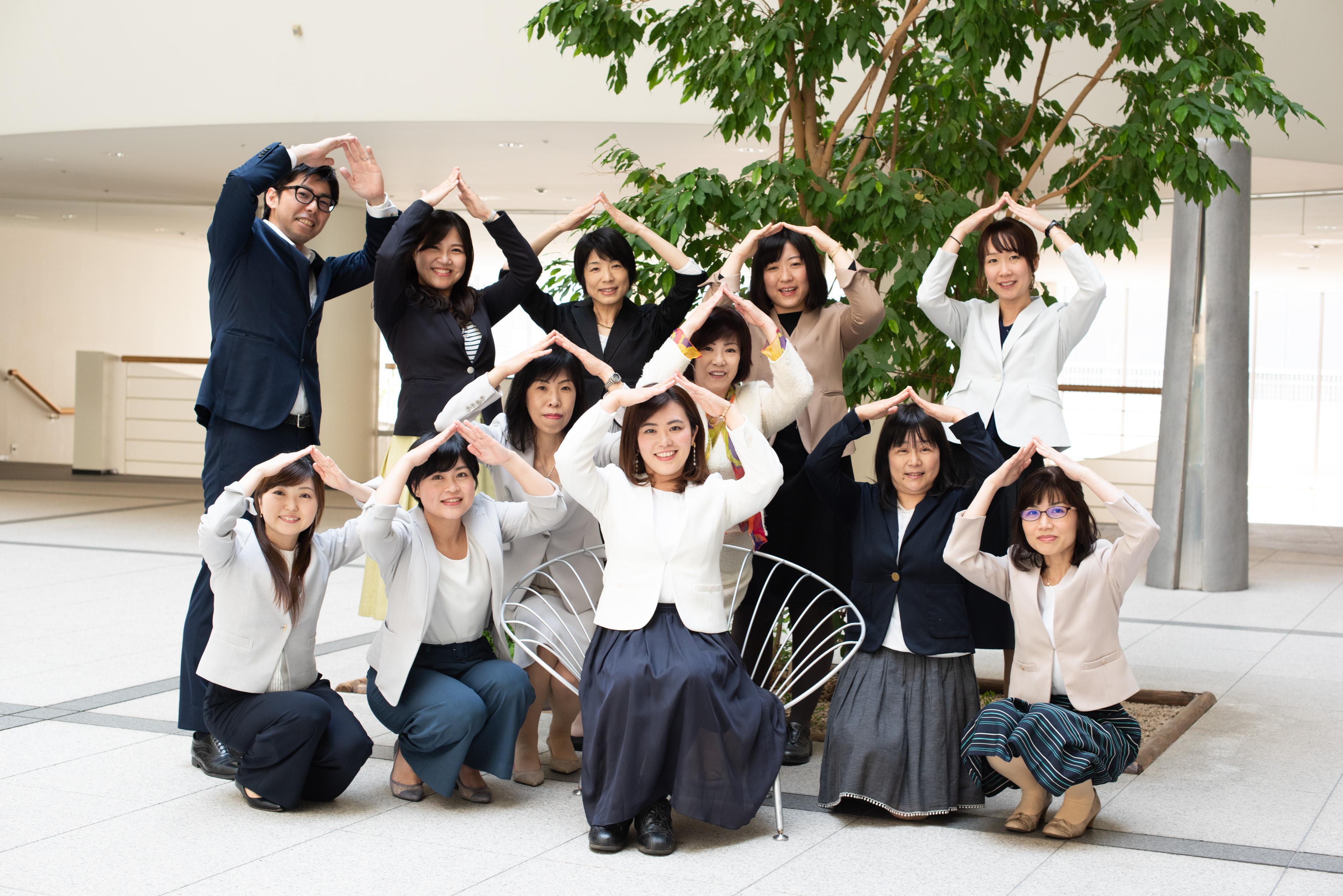 日本おうちワーク協会
