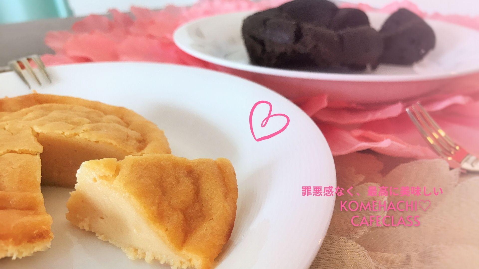 komehachi